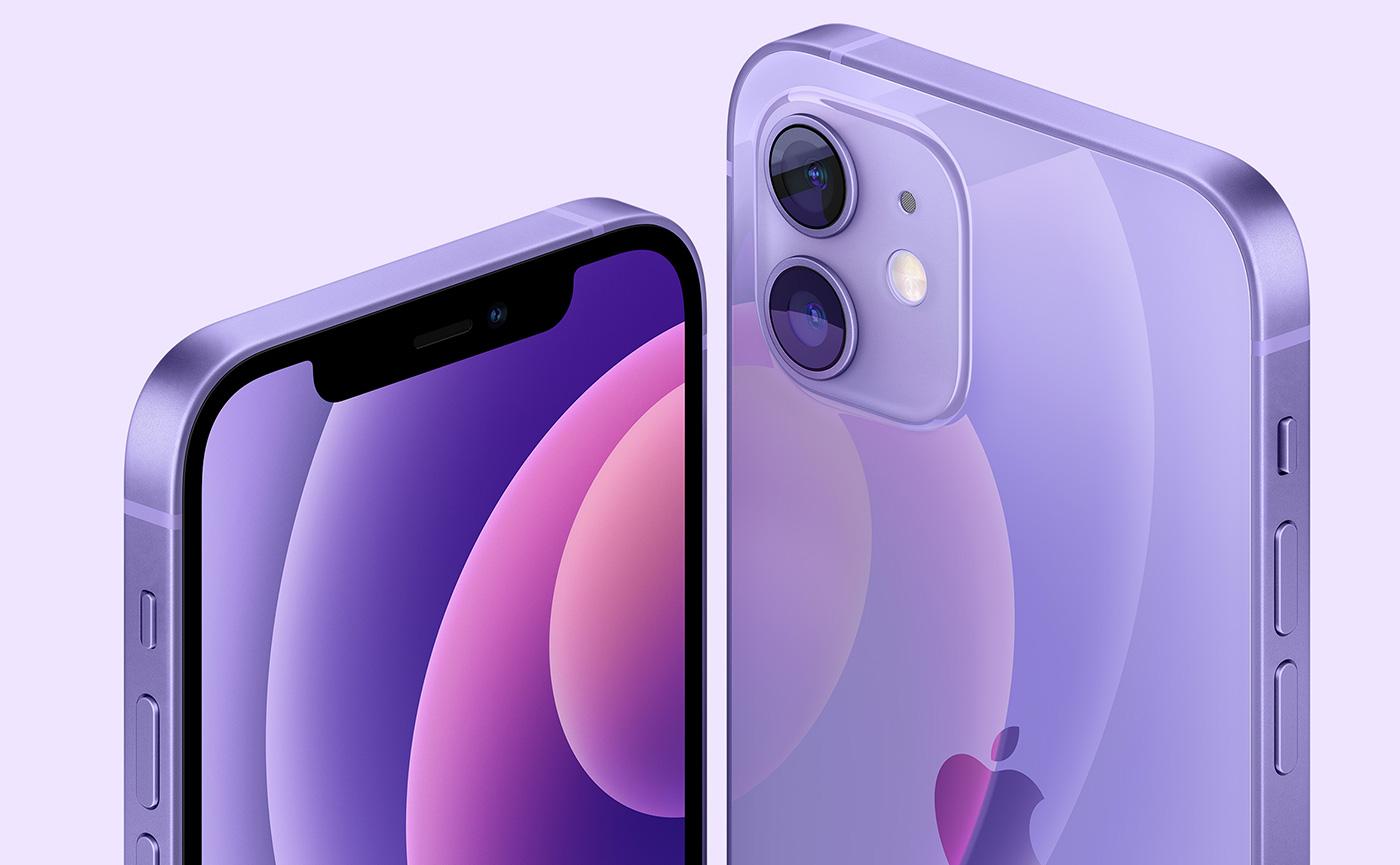 айфон фиолетовый