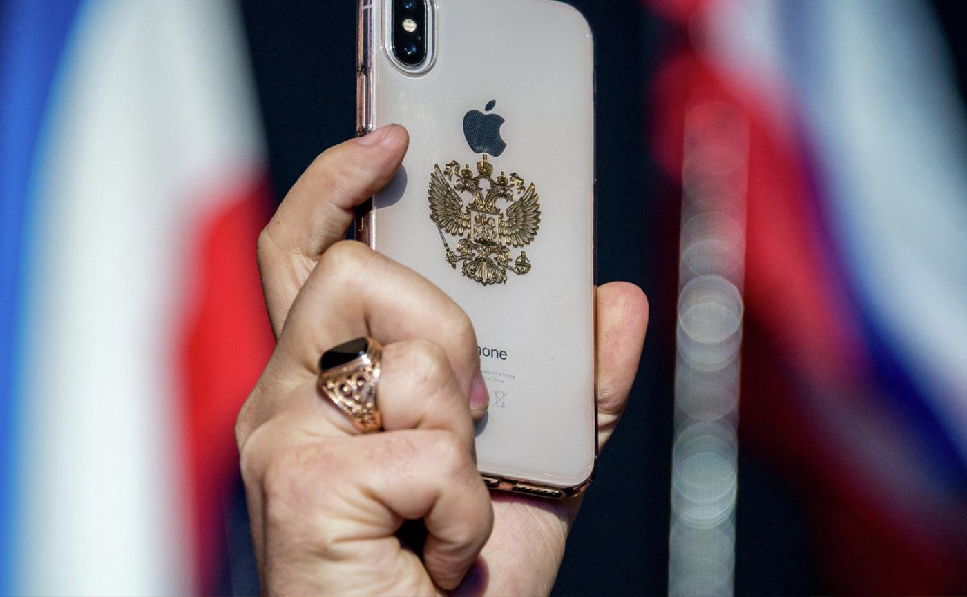apple не будет устанавливать российские приложения
