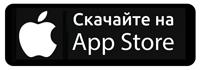 ТОП 5 приложений для iPhone и Android, где можно скачать музыку