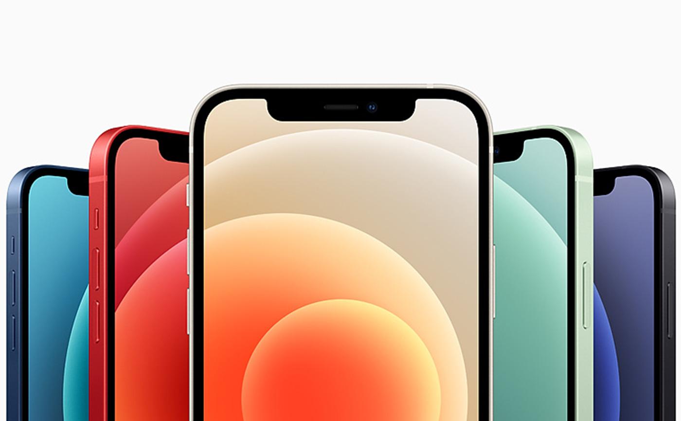 цвета корпуса айфон 12