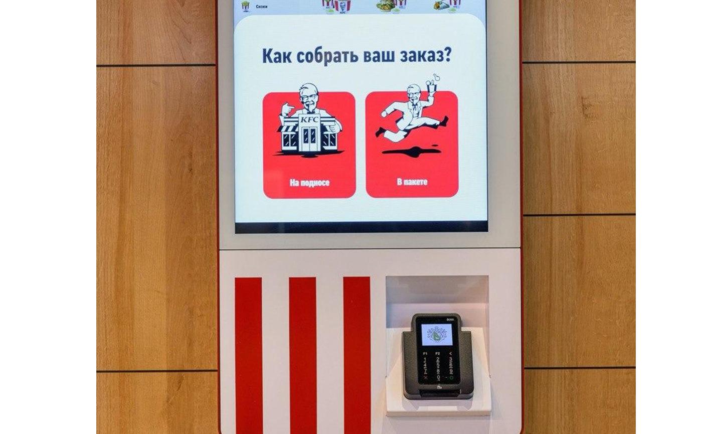 digital киоски с биометрической системой