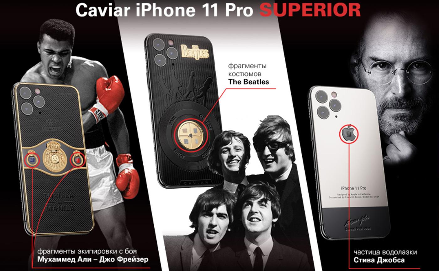 IPhone с водолазкой Стива Джобса