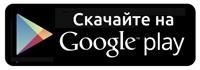 5 лучших бесплатных приложений для Android и iOS на русском языке