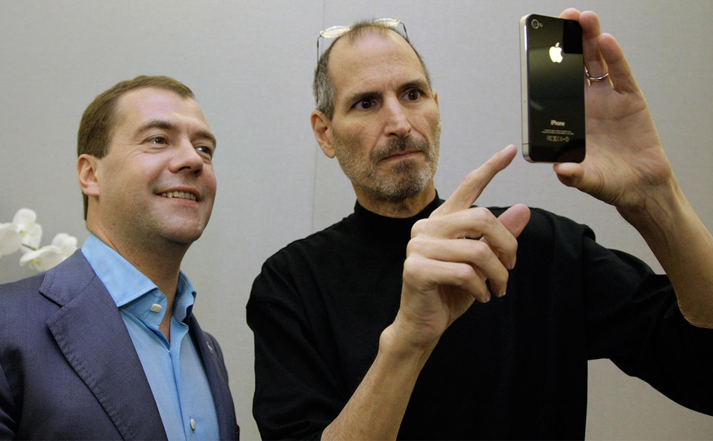 Медведев и Стив Джобс