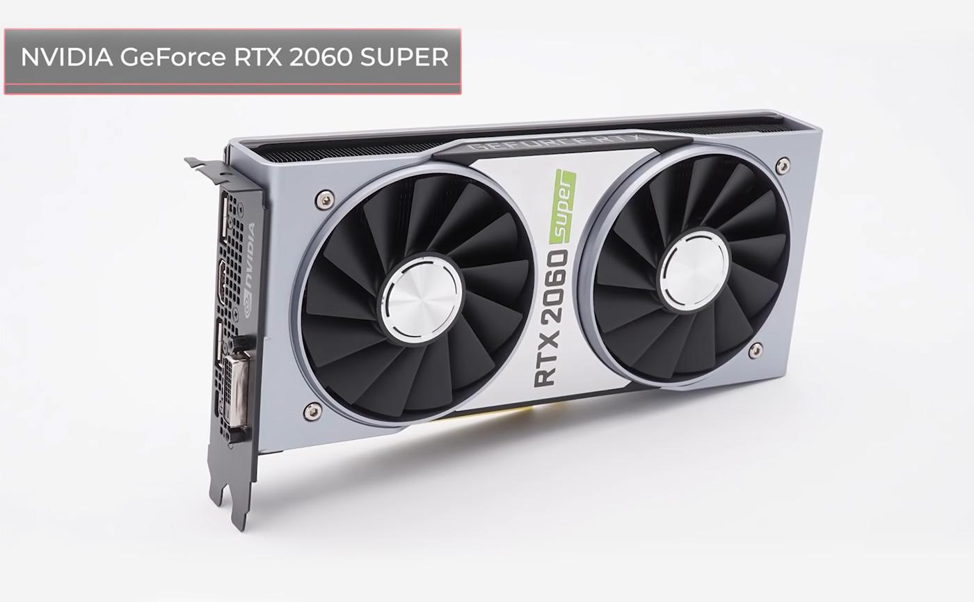 RTX 2060 SUPER
