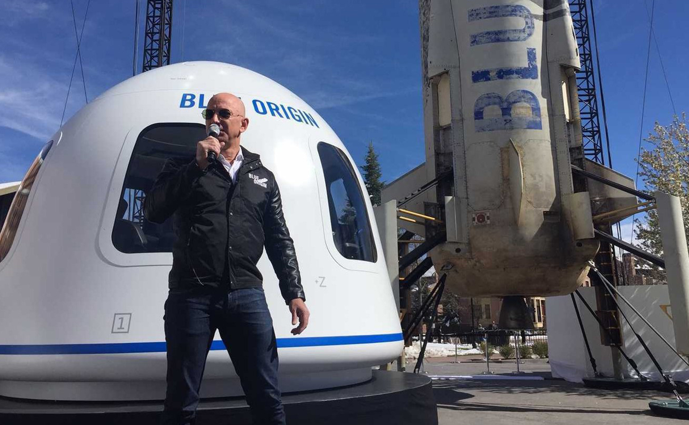 Петиция, чтобы Джефф Безос не вернулся из космоса