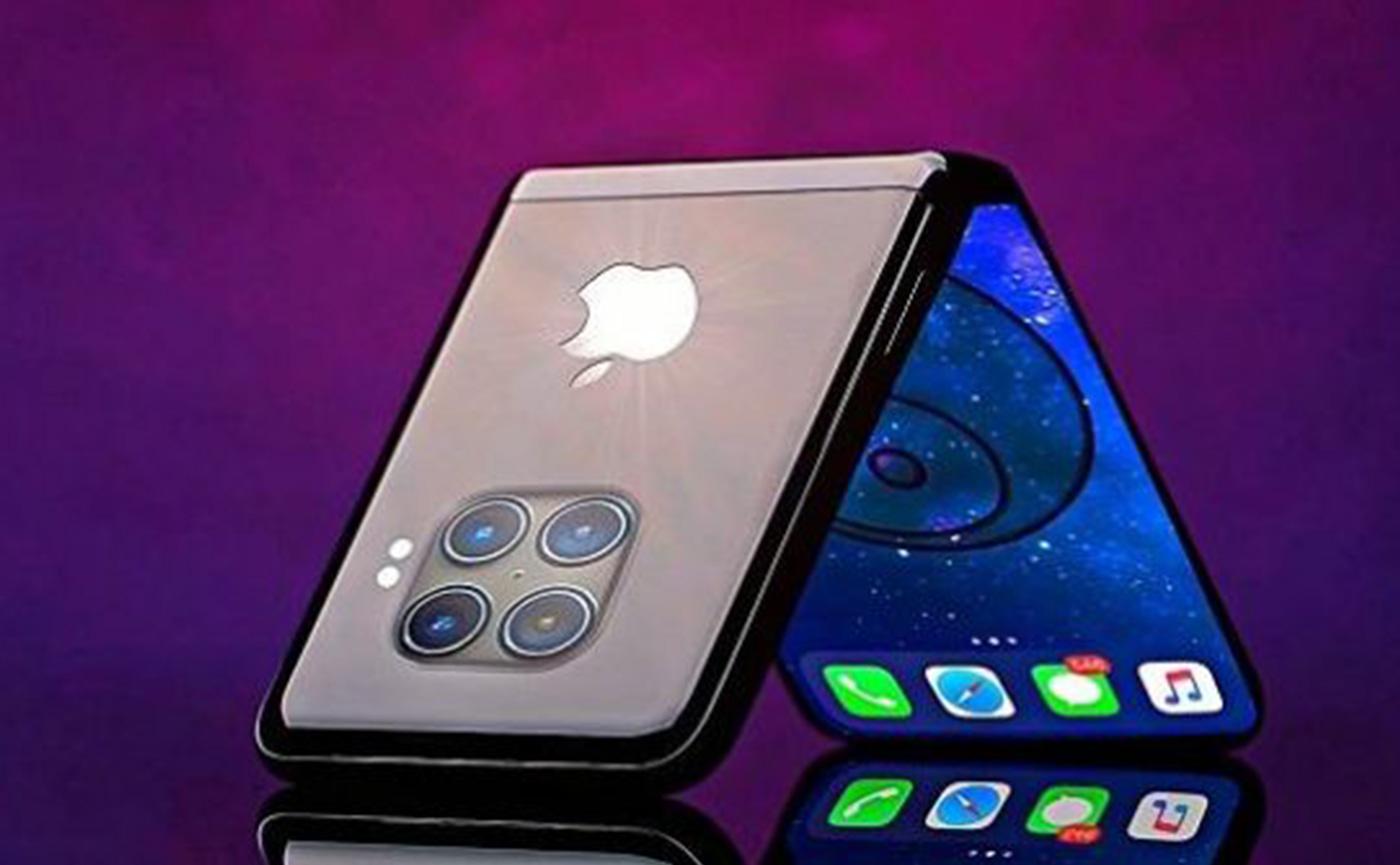 складной смартфон яблочной корпорации
