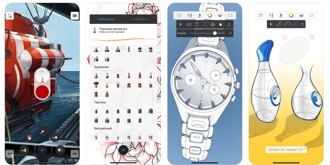 Autodesk SketchBook скриншот