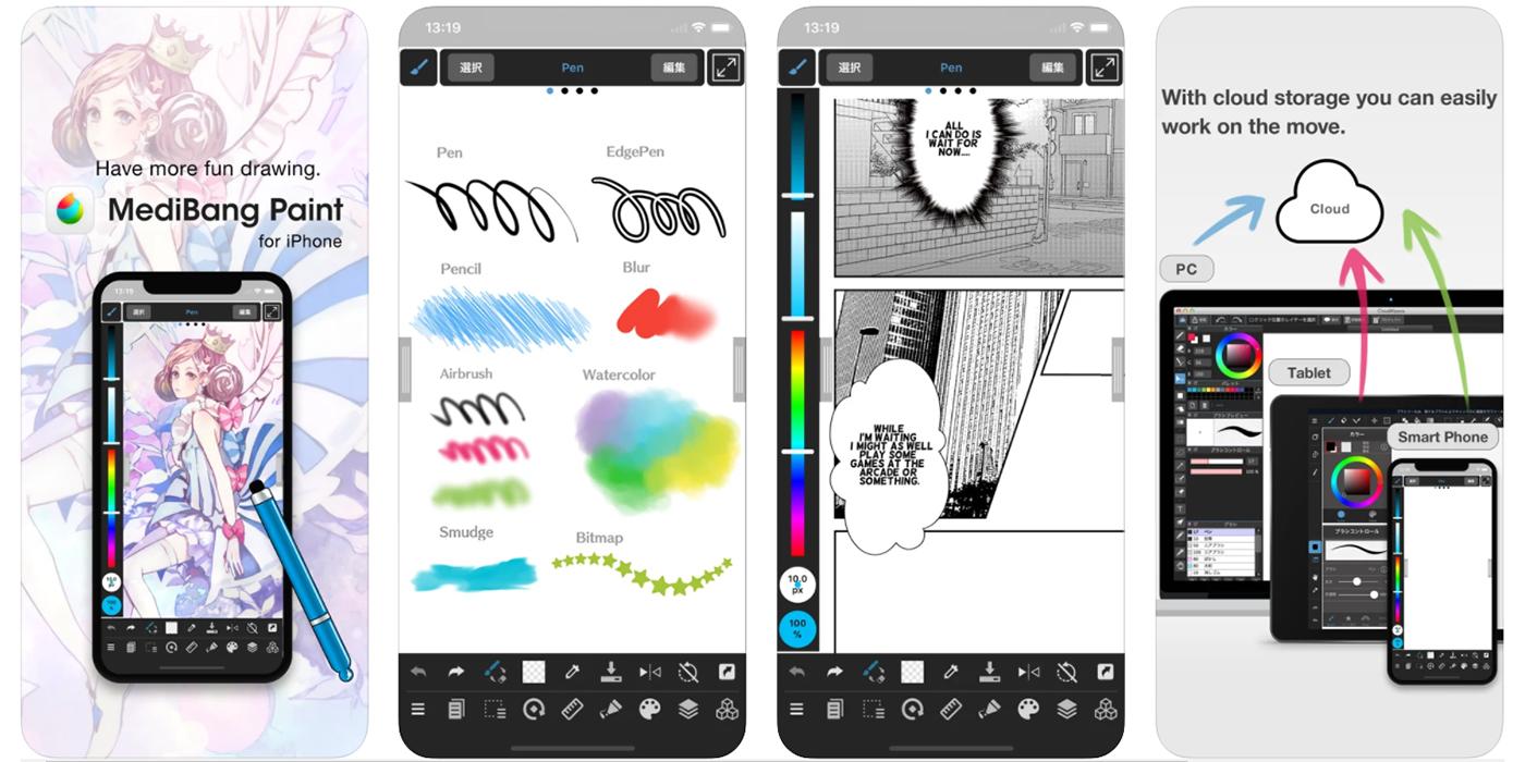 MediBang Paint скриншот