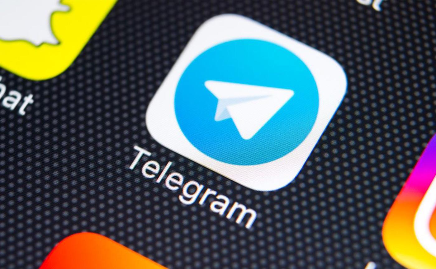 снятие ограничений с телеграмма