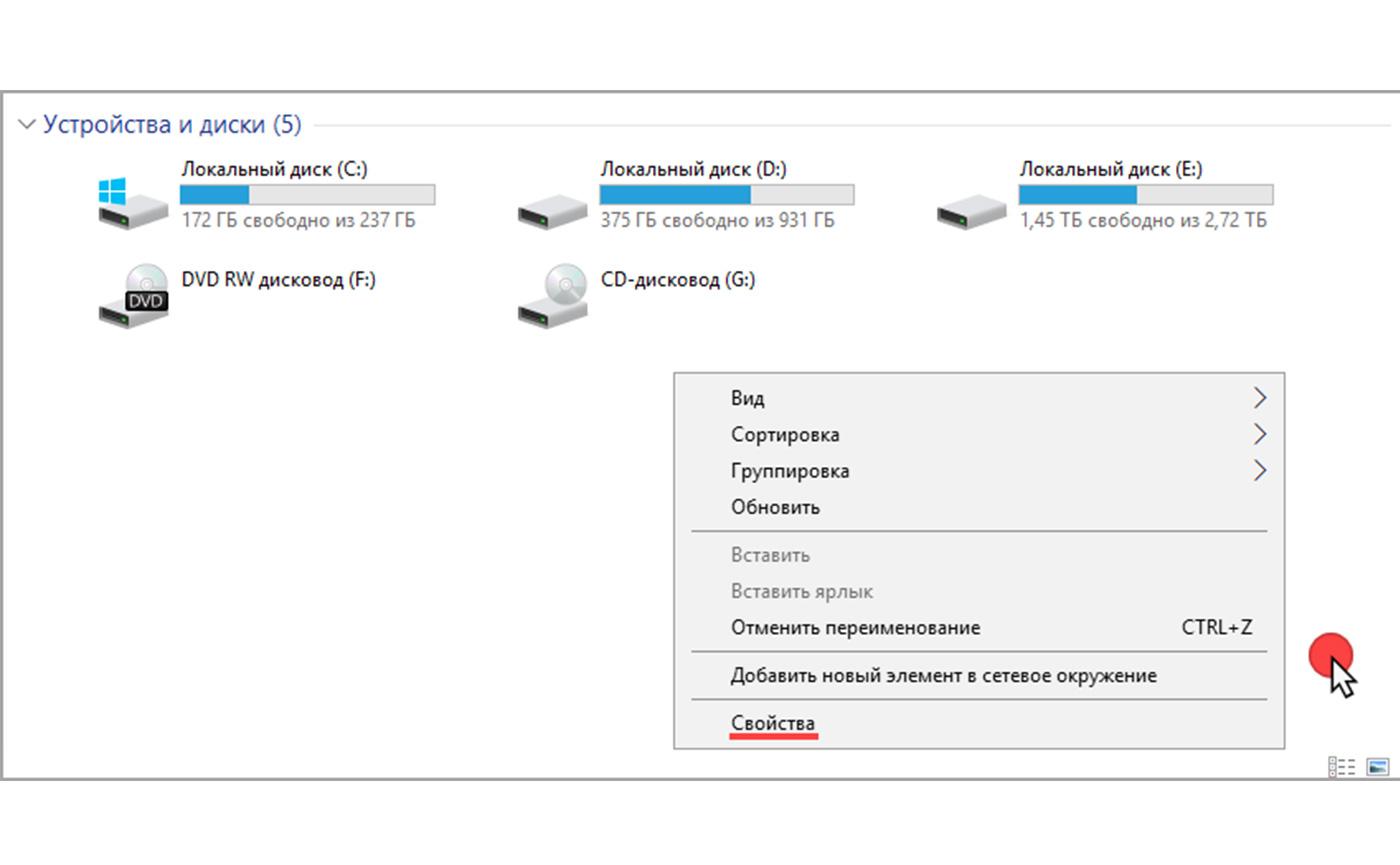 узнать характеристики компьютера в windows