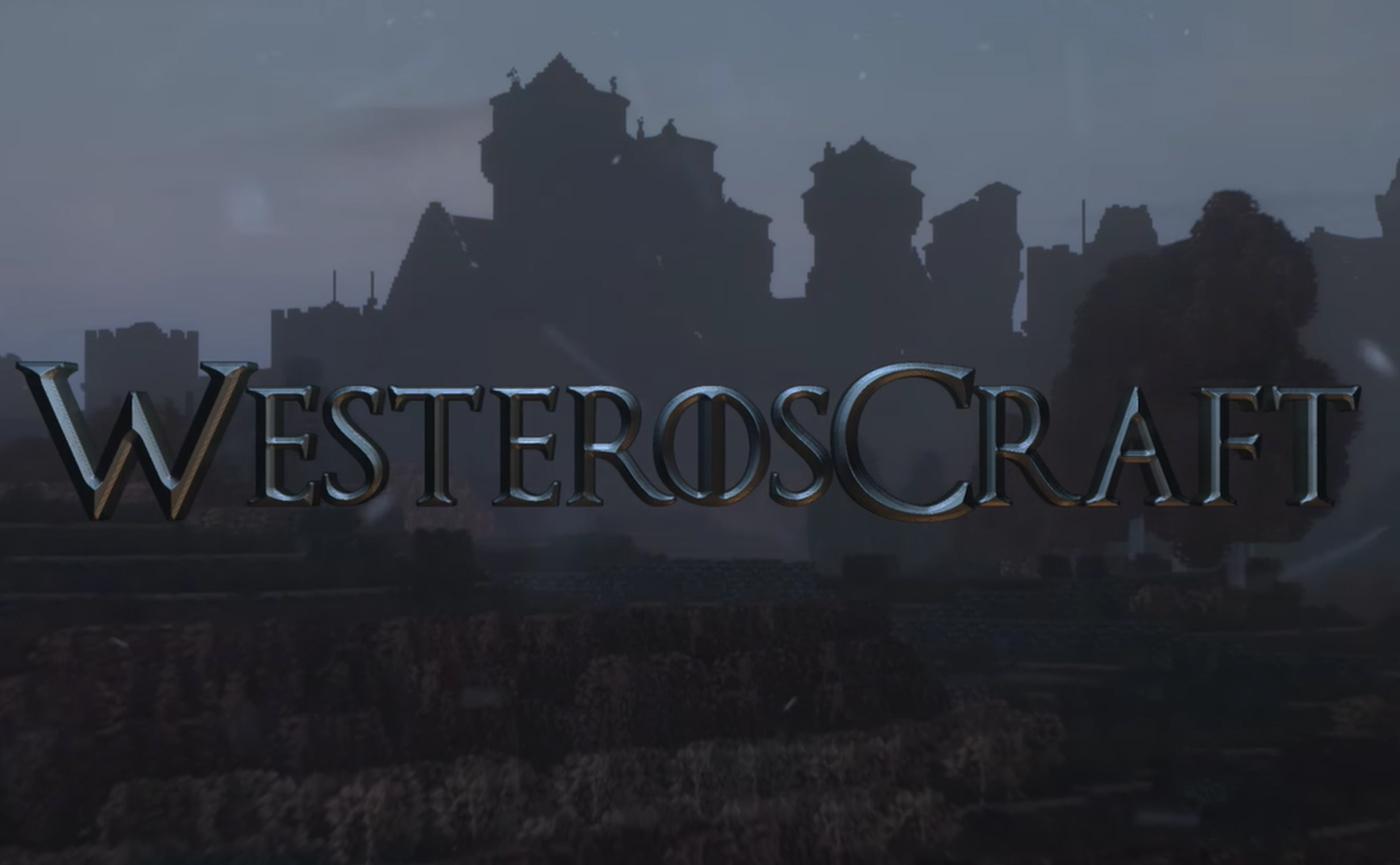 Вестерос